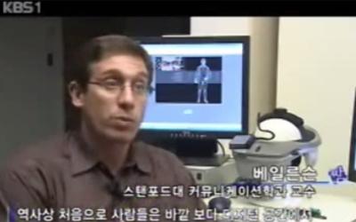 KBS1 Visits VHIL, KBS